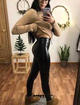 leather leggings shiny